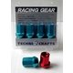 Racing Gear Nuts